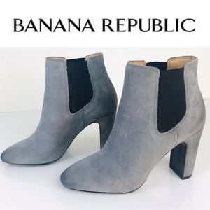 🆕 Banana Republic Gray Suede Booties Boots 7